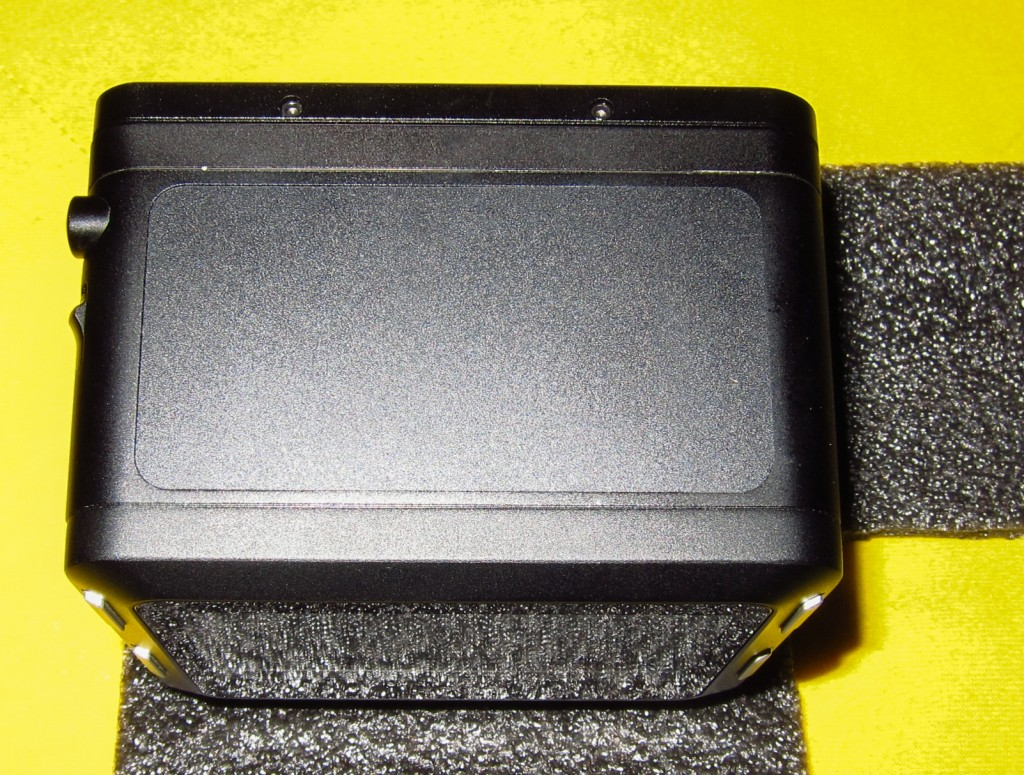Top of IQ260 showing the WiFi plate cover